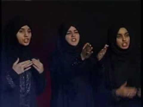 2013 - Saqqa-e-sakina (arabic And Urdu New Noha): Hashim Sisters video