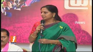 TNTUC Unions Join In TSBGS Union In Presence Of MP Kavitha | Singareni Election | iNews