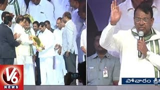 TS Ministers Participates In Prism Crop Care 10th Anniversary At Hyderabad