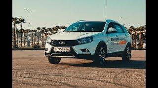 Lada Vesta SW Cross – обзор и тест-драйв