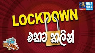 JINTHU PITIYA | @Siyatha FM 07 05 2021 | Lock Down