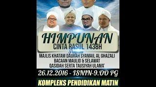Himpunan Cinta Rasul 1438H & Pengkhataman Kitab Syamail Muhammadiyah serta Kitab Sirah Nabawiyah