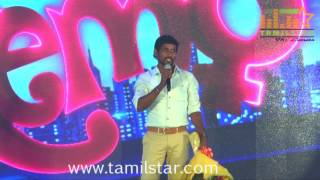 Remo First Look Launch Part 2