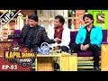 Raju and Sunil Pal share their experiences - The Kapil Sharma Show - 26th Mar, 2017