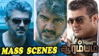 Arrambam | Arrambam Full movie Mass scenes | Ajith Mass scenes | Ajith best Mass scenes | Thala-Arya