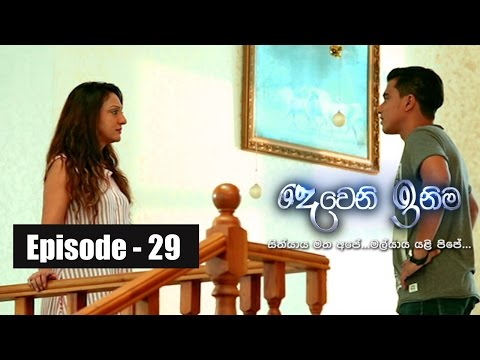 Deweni Inima | Episode 29 16th March 2017