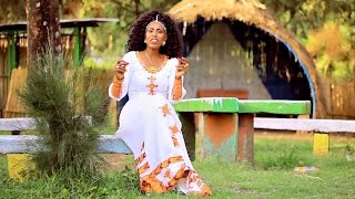 Tsega Abadi - Girma Hadar | ግርማ ሓዳር - New Ethiopian Music 2017 (Official Video)
