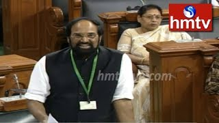 Uttam Kumar Reddy Speech in  Lok Sabha  | hmtv