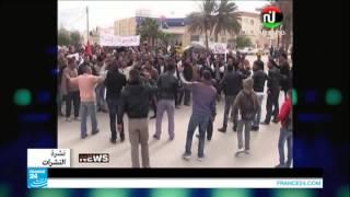 المغرب ـ مقاطعة مولاي رشيد: ظاهرة العنف والادمان في المدارس