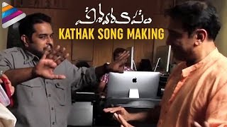 Vishwaroopam - Vishwaroopam Kathak Song Making -  Undalaenandhi Naa Kannu Song - Kamal Hassan,  Pooja Kumar