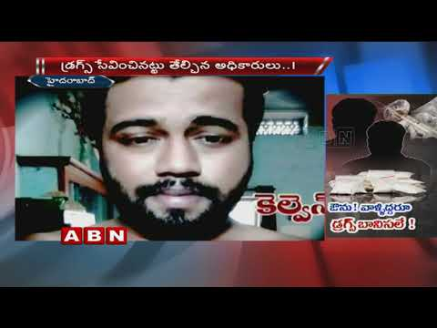 Tollywood Narcotics Racket | Two Telugu Stars Are In Fear With Forensic Report | ABN Telugu