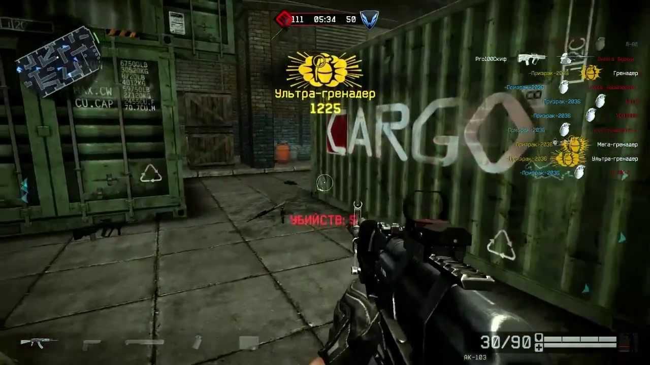 Warface:Класс Штурмовик. ПВП - YouTube