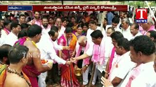 ZP Chairperson Kova Laxmi Performs Bhoomi Pooja for TRS Party Office in Asifabad Dist