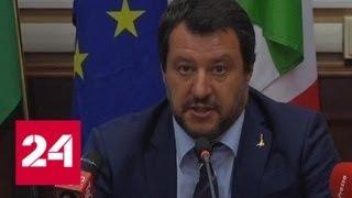 Венгрия и Италия сделают все для ужесточения миграционной политики ЕС - Россия 24