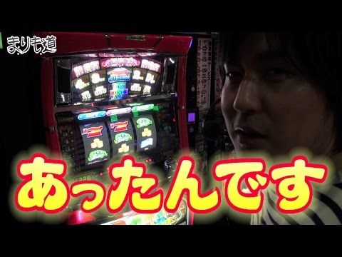 第38話 DREAM JUMBO ~幸福のチケットを君に~ 後編