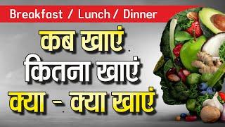 खाना ही बीमारी है | Corona | Virus | conspiracy | COVID 19 | solution | fasting | Ayurveda