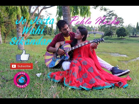 Pehla Nasha || Jo Jeeta Wahi Sikandar || Simple Love Story || Sohail Hasan Mallik || Love World