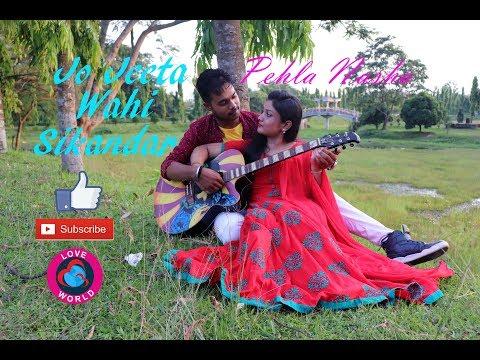 Pehla Nasha || Jo Jeeta Wahi Sikandar || Simple Love Story || Sohail Hasan Mallik || Love World