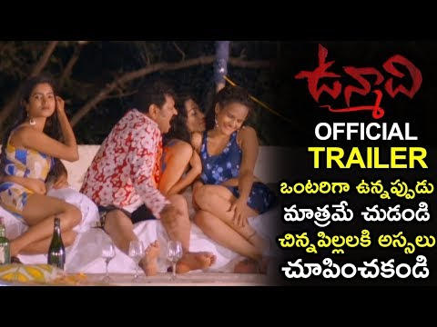 Unmadi Movie Official Trailer || Latest Telugu trailers ||  Telugu Entertainment TV