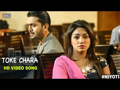 Toke Chara | Video Song | Arifin Shuvoo | Jolly | Mohammed Irfan | Savvy | Niyoti Bengali Movie 2016