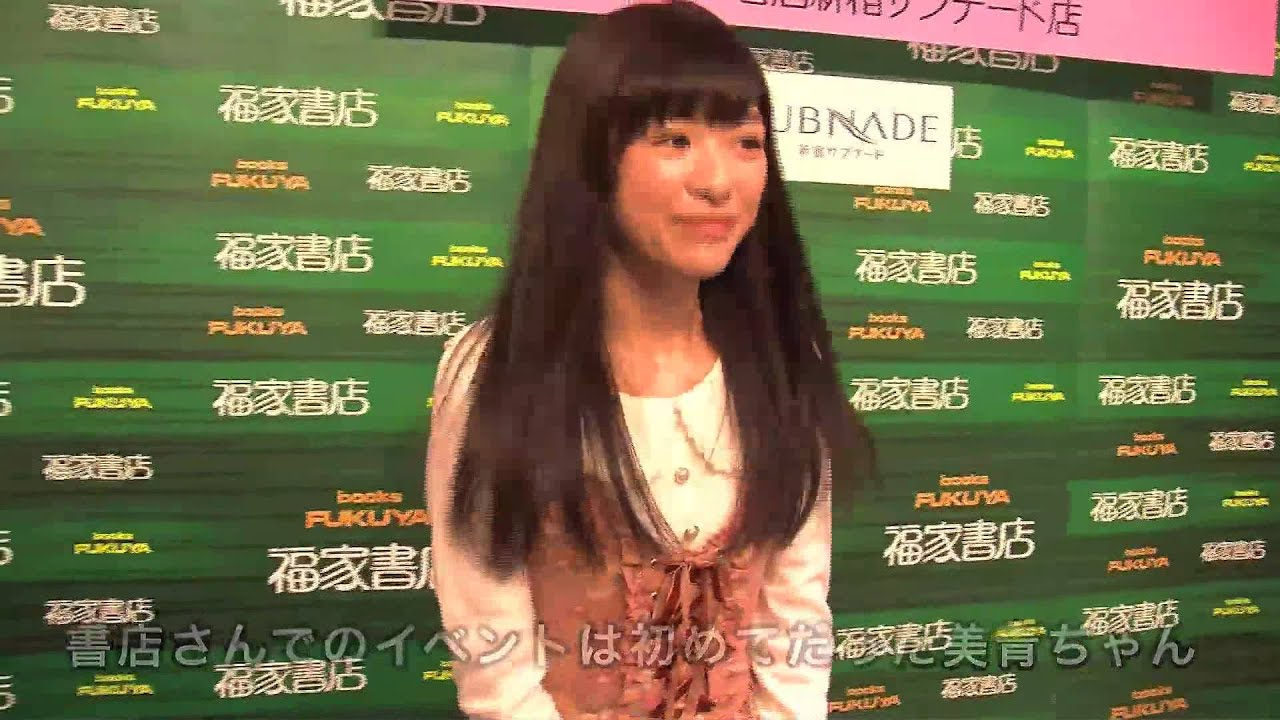 優希美青の画像 p1_31