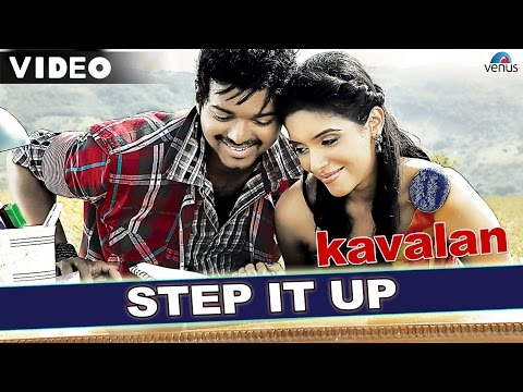 Step Step (kavalan The Bodyguard) (tamil) video