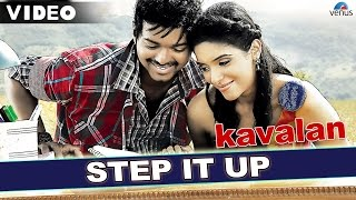 Kaavalan - Step Step (Kavalan The Bodyguard) (Tamil)