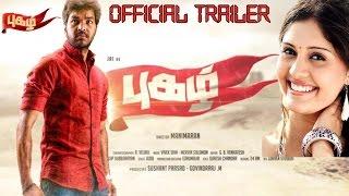 Pugazh Official Trailer ¦ Jai ¦ Surabhi ¦ Manimaran ¦ New Tamil Moive Trailer 2015