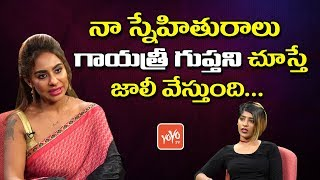 Sri Reddy Clashes with Gayatri Guptha | Pawan Kalyan Protest at Film Chamber | RGV
