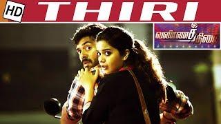 Thiri Movie Review | Ashwin Kakumanu, Swathi Reddy | Ajesh | Vannathirai | Kalaignar TV