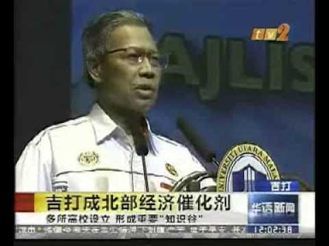 RTM TV2 NEWS UUM