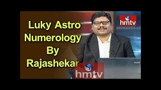 Dr.Rajasekhar About Numerology | Luky Astro Numerology | 21-05-18  | hmtv