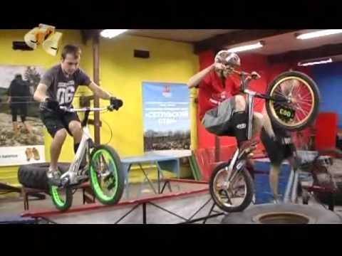 Галилео СТС - Какие бывают велосипеды