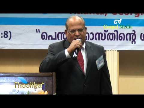 19th  NACOG 2014 - Bible  Class -   Pastor  M.   Kunjappy