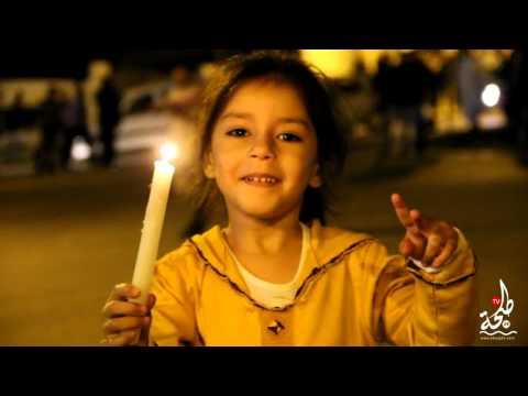 « Révolte des bougies » à Tanger contre Amendis
