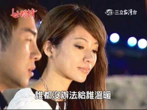 台劇-世間情-EP 93 1/3