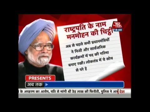 Congress ने PM Modi के चुनावी भाषण पर मर्यादा का सवाल खड़ा किया, President तक पहुंची शिकायत