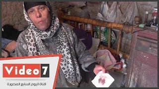 بالفيديو..مأساة الحاجة عزيرة..تزوجت مدمن مخدرات وتعيش فى أوضة 2 متر بحمام مشترك