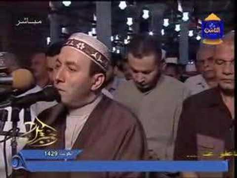 Muhammad Jebril Taraweeh Part 2