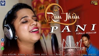 Rim Jhim Pani   Aseema Panda   Female Version   Full Hd Studio Video 2019  