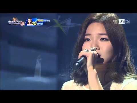 download lagu 슈퍼스타K5 9회 무대영상 송희� gratis