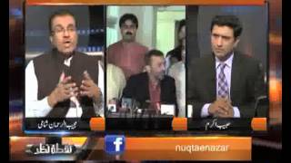 Dunya News - NUQTA-E-NAZAR -- 20-05-2013