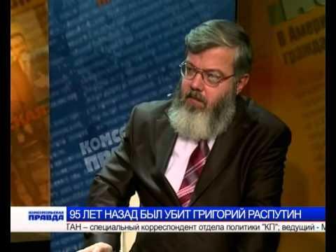 Григорий распутин: убийство продолжение