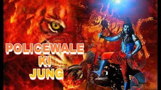 Policewale Ki Jung Trailer - New Hindi Dubbed Movie 2018 | Action Movies In Hindi | Indian Movie