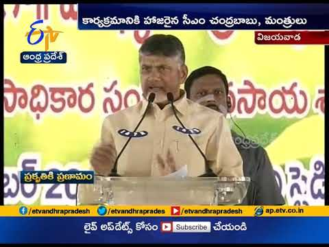 Andhra Pradesh, A Model in Natural Farming | CM Chandrababu