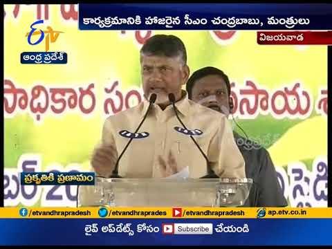 Andhra Pradesh, A Model in Natural Farming | CM Chandrababu