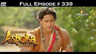 Chakravartin Ashoka Samrat - 17th May 2016 - चक्रवतीन अशोक सम्राट - Full Episode (HD)