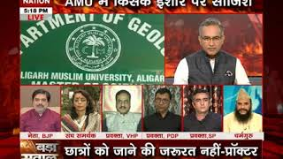 BJP playing politics over Kashmir issue, says Maulana Sajid Rashidi