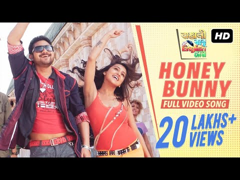 Honey Bunny | Bangali Babu English Mem | Soham | Mimi | Ravi Kinnagi | 2013 video