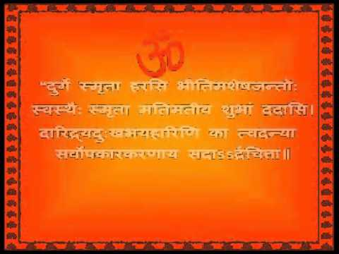 Mantra for Money - Goddess Lakshmi Money Mantra